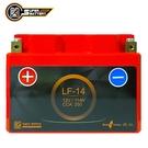 【Super Battery 勁芯】重型...