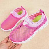 兒童網鞋單網白色童鞋跑步鞋女童運動鞋小白鞋涼鞋透氣舞蹈鞋