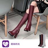 【快速出貨】韓系OL百搭顯瘦加絨圓頭長筒靴/3色/35-43碼 (RX1117-A-4) iRurus 路絲時尚