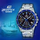 CASIO 手錶專賣店 卡西歐 EDIF...