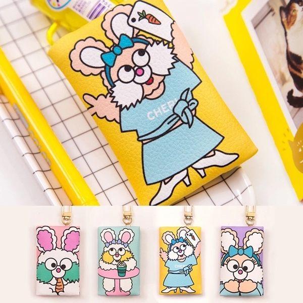 零錢包-可愛兔子掛飾收納包/錢包/鑰匙圈-共4色-B300004-FuFu