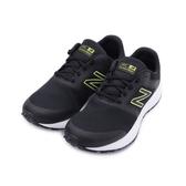 NEW BALANCE 420 4E寬楦跑鞋 黑螢黃 ME420RN1 男鞋