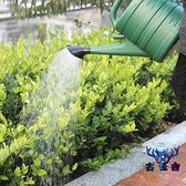 澆水壺澆花壺塑料大灑水壺淋水壺家用澆花個性創意【古怪舍】