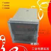 奧特 XMTA-2001 S 0-1600度 數顯調節儀 溫控器 溫度控制儀 KKK牌