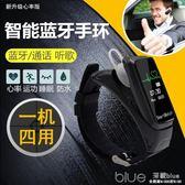 vivoX9智慧運動手環手錶藍芽耳機計步聽歌通話男女防水oppor9通用 深藏blue