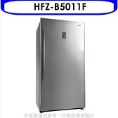 《結帳打9折》禾聯【HFZ-B5011F】500公升冷凍櫃