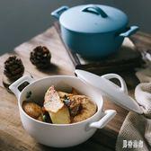 北歐風陶瓷 帶蓋泡面碗啞光沙拉碗大湯碗日式拉面雙耳水果點心碗 AW17229『男神港灣』