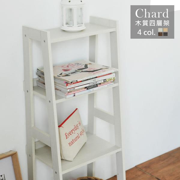收納架 收納櫃 置物架【F0039】查德木製四層架(木紋白) 收納專科