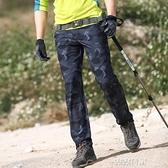 戶外迷彩彈力速幹褲男長褲寬鬆大碼輕薄吸濕排汗透氣登山徒步運動 露露日記
