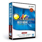 [哈GAME族]免運費 可刷卡 弈飛 QBoss 會計總帳 3.0 R2 精裝版 各種會計報表 限1000筆交易筆數