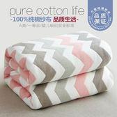 六層紗布毛巾被子單人雙人加厚蓋毯空調毯子嬰兒童毛毯薄 樂活生活館