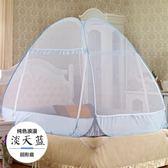 蒙古包免安裝有底蚊帳1.2M床三開門單雙人床1.8米摺疊1.5 NMS 台北日光
