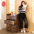 衣櫥 BuyJm 復古刷舊風四抽斗櫃/衣櫃/收納櫃 四抽櫃 邊櫃 B-CH-DR001ZH