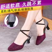 蓮緹詩拉丁舞鞋女成人中跟四季舞蹈鞋軟底廣場舞鞋子交誼跳舞女鞋