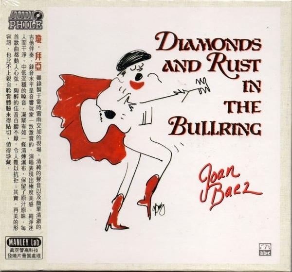 停看聽音響唱片】【CD】JOAN BAEZ.DIAMONDS & RUST IN THE BULLRING瓊.拜亞