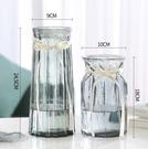 花瓶 北歐玻璃花瓶透明水養富貴竹百合客廳干鮮花插花瓶擺件TW【快速出貨超夯八折】