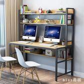 簡約現代電腦桌臺式家用書桌帶書架雙人組合學生兒童臥室寫字臺 js9361【miss洛羽】