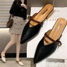 穆勒鞋包頭半拖鞋女夏外穿2021新款尖頭粗跟女鞋懶人穆勒鞋涼拖ins潮鞋 迷你屋 618狂歡