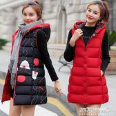 女裝棉馬甲中長款韓版學生羽絨棉坎肩兩面穿無袖外套    傑克型男館