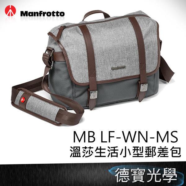 Manfrotto MB LF-WN-MS - 溫莎生活小型郵差包 正成總代理公司貨 相機包 首選攝影包