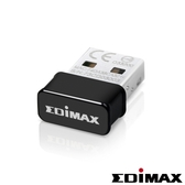 【限量特賣】EDIMAX 訊舟 EW-7822ULC AC1200 雙頻USB無線網路卡