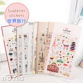 Norns【Suatelier stickers世界旅行】韓國文具 手作 手帳貼紙 日本東京 法國巴黎 羅馬倫敦紐約