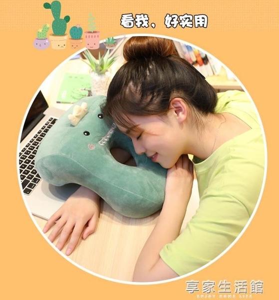 抱枕 午睡枕可愛趴睡枕學生睡覺趴趴枕辦公室趴著睡覺枕頭午睡神器透氣-享家生活館