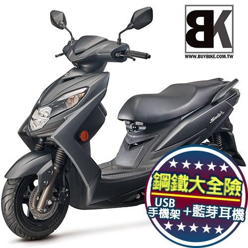 【買車抽鐵三角】SWISH 125 0元交車 送A1藍芽耳機 USB手機架 鋼鐵大全險 USB充電手機架(UG125)台鈴Suzuki
