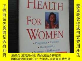 二手書博民逛書店ESSENTIAL罕見HEALTH FOR WOMEN 女人健康