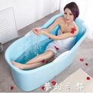 浴桶成人塑料洗澡桶加厚家用泡澡桶大號洗澡盆沐浴桶大人浴盆浴缸