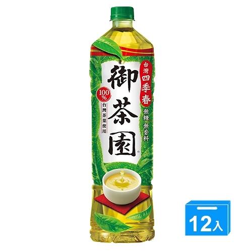 御茶園台灣四季春1250mlx12【愛買】