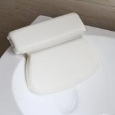枕頭 PU海綿圓形浴缸枕頭浴缸靠枕浴室洗浴頭枕吸盤洗澡頭枕 浴缸枕   ATF英賽爾3C數碼