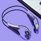 骨傳導運動藍芽耳機立體聲無線音樂跑步耳骨傳導 ciyo黛雅