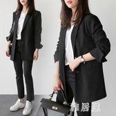 西裝外套 小西裝女外套韓式中長款寬鬆女西服長袖百搭兩粒扣職業裝顯瘦大碼 LN3354 【雅居屋】