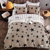 BUTTERFLY-柔絲絨6x7尺特大雙人薄式床包三件組-星動