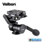 Velbon PHD-66Q PHD66Q 三向雲台 單握把雲台 (欽輝行公司貨)