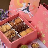 『喜憨兒。手工餅乾』愛的禮讚禮盒