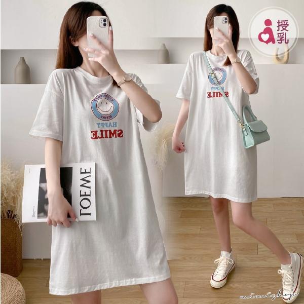 孕婦裝 MIMI別走【P12324】陽光笑臉 SMILE寬版棉質哺乳衣 哺乳裙 孕哺兩用