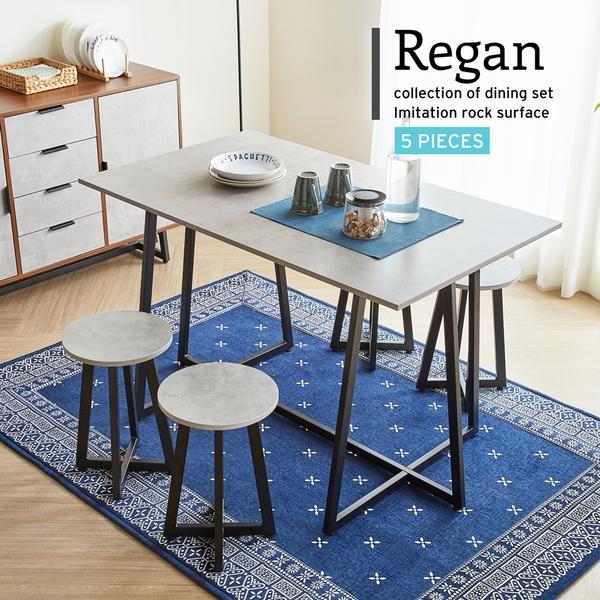 停產 雷根工業風仿石面餐桌椅組(一桌四椅)/DIY組裝/H&D東稻家居