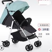 嬰兒推車摺疊