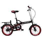 摺?自行車 成年人學生男女16/20寸變速超輕便攜小型減震單車T 4色