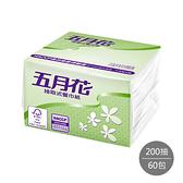 【五月花】抽取式餐巾紙200抽x60包