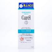 【日本花王】 日本原裝進口 Kao Curel 卸妝蜜 130g