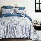 寢好眠  60支紗天絲雙人鋪棉兩用被套床包四件組-多色選