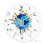 天空之城兒童掛鐘圓形創意時鐘表簡約現代個性大氣家庭靜音石英鐘 QQ24861『MG大尺碼』