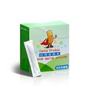 家酪優 必飛益菌多 (30包/盒)【2002900】