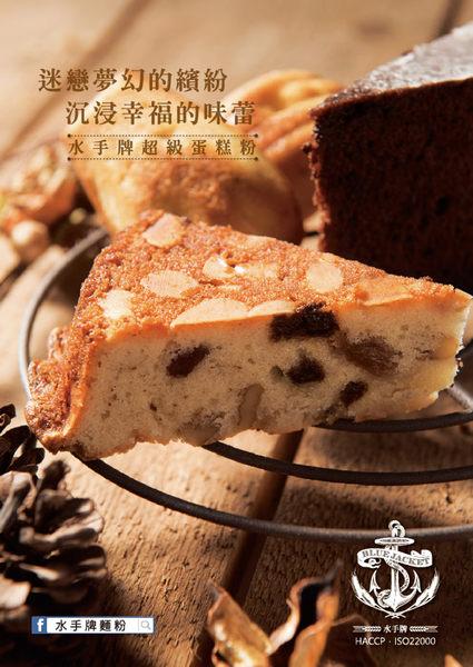 《聯華實業》水手牌超級蛋糕粉/10kg【優選低筋麵粉】】~ 有效期限至2019/03/02