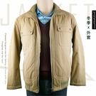 【大盤大】QISHJBANGQIU 男裝 新品 50號 175/92A 夾克外套 立領 拉鍊外套 多口袋 百貨正品