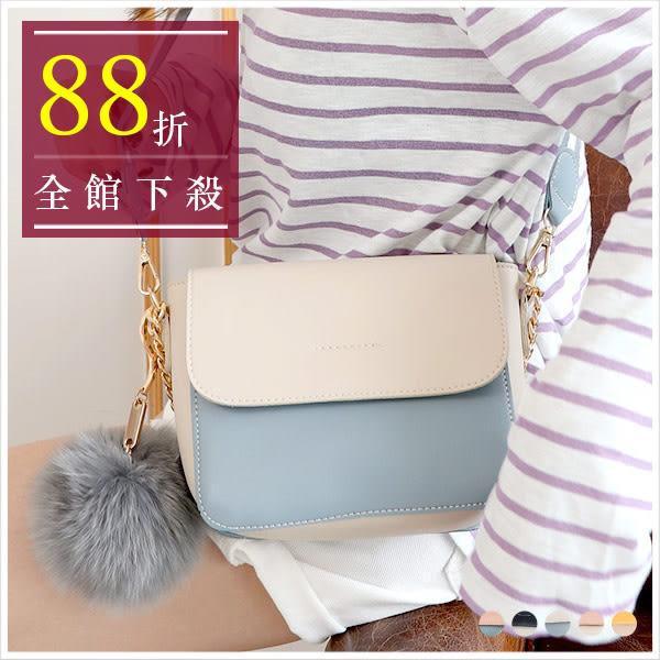 側背包-知性鏈條配色背帶翻蓋斜背包-共5色-A17172461-天藍小舖
