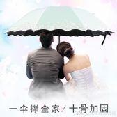 雙人晴雨傘兩用折疊超大號太陽傘遮陽傘強防曬防紫外線女三折黑膠艾美時尚衣櫥